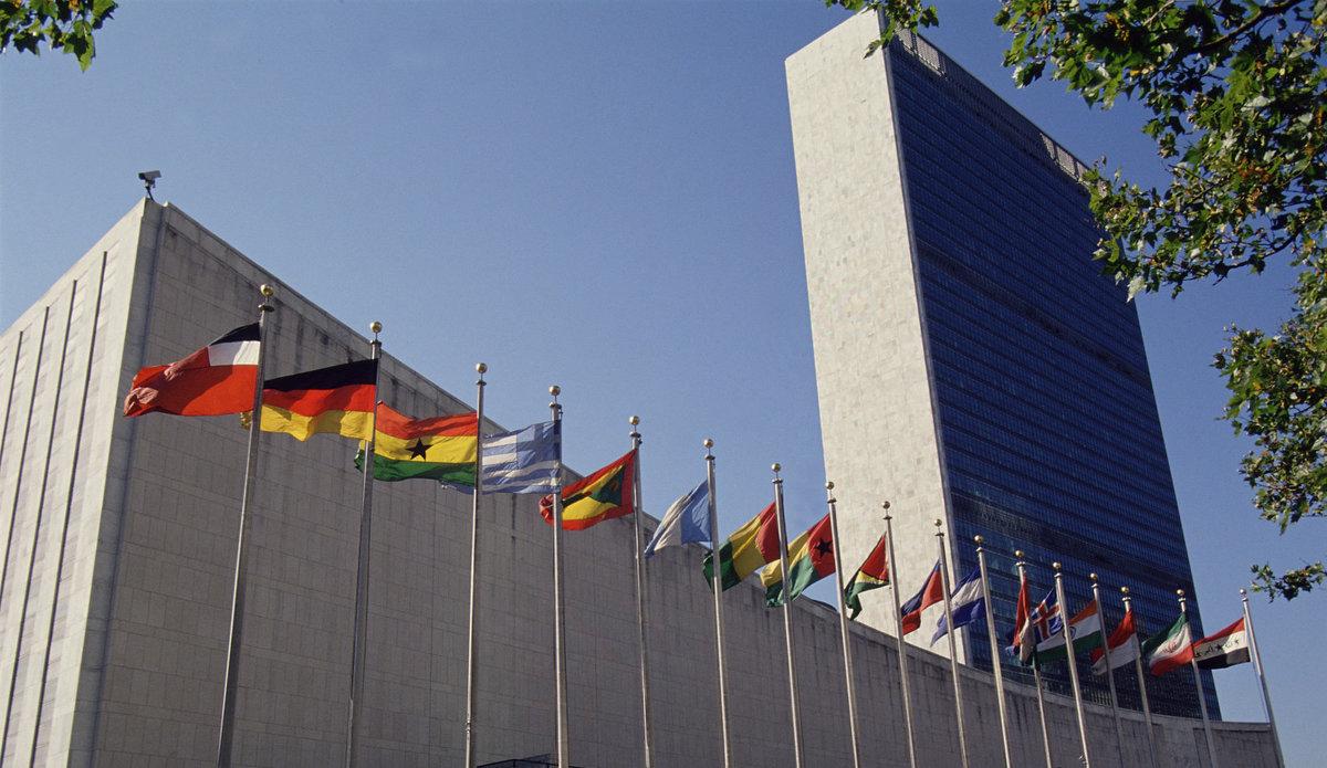 United Nations Secretariat Headquarters, New York City